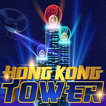 Hong-Kong-Tower
