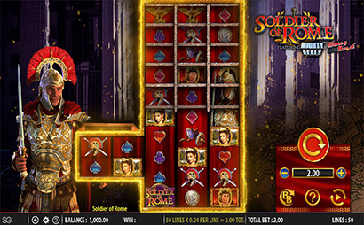 Soldier of Rome Screenshot